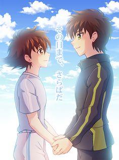 Tsubasa x Wakabayashi Captain Tsubasa, Boruto, Got7, Safe Creative, Kawaii Potato, Wattpad, Otaku Anime, Anime Boys, Kuroko