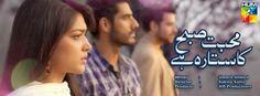 Mohabbat Subha Ka Sitara Hai Episode 10 By Hum Tv in High Quality 14th February 2014 Dailymotion Parts