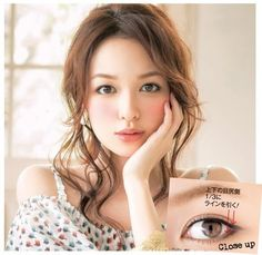 Pin by fuku on 美人 Japanese Eyes, Japanese Beauty, Asian Beauty, World Most Beautiful Woman, Beautiful Asian Women, Braided Hairstyles Tutorials, Diy Hairstyles, Blush Makeup, Bridal Makeup