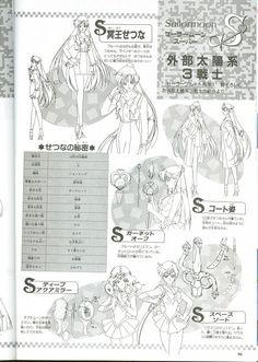 Naoko Takeuchi, Toei Animation, Bishoujo Senshi Sailor Moon, Sailor Neptune, Setsuna Meioh