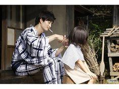 Pose Reference Photo, Body Reference, Drawing Reference Poses, Okada Masaki, Kentaro Sakaguchi, Asian Male Model, Japanese Photography, Film Images, Good Movies To Watch