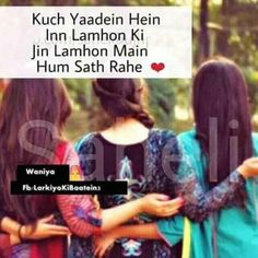 ☺ sirf yaadein hi reh jati hain ☺😔😭💔 Love My Parents Quotes, Sad Love Quotes, Bad Friends, Crazy Friends, Besties Quotes, Girly Quotes, Dear Best Friend, Best Friend Quotes, Girl Truths