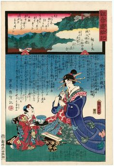 Utagawa Kunisada II: Hôsen-ji on Mount Kôchi in Shirayama, No. 24 of the Chichibu Pilgrimage Route (Chichibu junrei nijûyonban Shirayama Kôchisan Hôsen-ji), from the series Miracles of Kannon (Kannon reigenki) - Museum of Fine Arts