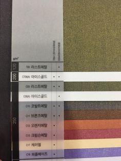 SAMWON PAPER 큐리어스 메탈릭 120/200/250/300gm2