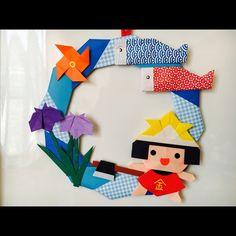 【アプリ投稿】子どもの日ドア飾りに おりがみリースを作りました | みんなが投稿した遊びや製作の写真がいっぱい!あそびのタネNo.1 保育や子育てに繋がる遊び情報サイト[ほいくる] Diy And Crafts, Crafts For Kids, Arts And Crafts, Paper Crafts, Boys Day, Child Day, Origami And Kirigami, Origami Paper, Geometric Art