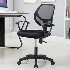 Description: This high back PU Executive Office Chair keeps you comfortable This seat is equiped with Pneumatic gas lift which enables it to be effectively adjusted from seat to desk on workstation 360 Degree swivel wheels make it flexible to move in the working space Our product offers you a... more details available at https://furniture.bestselleroutlets.com/home-office-furniture/home-office-desk-chairs/adjustable-chairs/product-review-for-topeakmart-ergonomic-mesh-back-exe