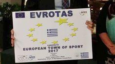 Ευρωπαϊκή Πρωτεύουσα των Σπορ 2017 ανακηρύχθηκε ο Δήμος Ευρώτα | Laconialive.gr - Η ενημερωτική ιστοσελίδα της Λακωνίας, Νέα και ειδήσεις
