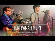 Lyrics for Teri Panah Mein christian song Christian Song Lyrics, Praise And Worship Songs, Song Hindi, You Are My Life, Worship Leader, Christian Inspiration, Music Artists, Music Videos, Singing