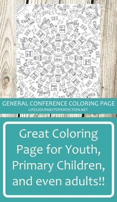 Life's Journey To Perfection: General Conference Coloring Page General Conference Activities For Kids, Sunday Activities, Primary Activities, Primary Lessons, Activity Day Girls, Activity Days, Lds Coloring Pages, Visiting Teaching Handouts, Lds Conference