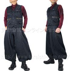 Toraichi 2530-572 Vest(Tiger pattern) 2530-573 Cho-cho long pants(Tiger pattern)