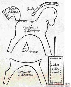 Уникальная информация о том, как сшить мягкую игрушку лошадку