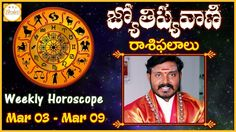 2017 Weekly Astrology, Horoscope from March 03rd To March 09th by Jyothishya Ratna  Vastu Praveena  Sri Marella Sai Mohan Kumar In Jyothishyavani On Bhakti.  In Our Bhakti you can find videos relating to Devotional speeches, Religious processes, Yoga, Meditation, for kids and adults, Discourses by famous Spiritual masters and Gurus, Devotional Songs and Music videos, pertaining to Hinduism, Islam, and Christianity.