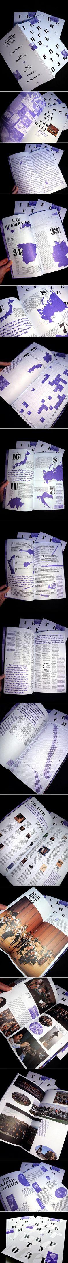 Альбом к 25-летию оркестра «Гнесинские виртуозы» / groza.design / дизайнер: Анастасия Журба / год издания: 2016