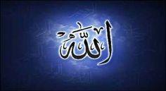 অন্যায়ের প্রতিবাদ না করার শাস্তি ------------------ ইসলাম ডেস্কঃ আল্লাহ তাআলা হজ... অন্যায়ের প্রতিবাদ না করার শাস্তি ------------------ ইসলাম ডেস্কঃ আল্লাহ তাআলা হজরত দাউদ আলাইহিস সালামের সময়কার ইয়াহুদিদ�