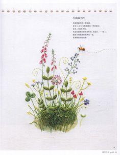 108 Best Japanese embroidery craft book images   Japanese ... Rain Garden Designs Neska on