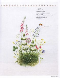 Japanese embroidery Kazuko Aoki embroidery by LibraryPatterns