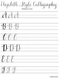 photo about Calligraphy Practice Sheets Printable Free identified as 917 Easiest A-Calligraphy- educate illustrations or photos inside of 2019