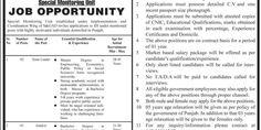 Job Opportunity (Govt. Jobs) - New Jobs Portal