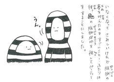 「DASTUGOKU(ダツゴク)」第3話の4コマ目(4/4)