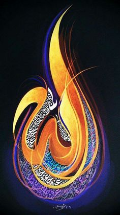 DesertRose,;,Allah calligraphy art,;, More
