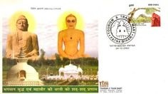 Many Jains have contributed to development of India and its culture. Some of them have got place on the postal stamps and postal stationary of India. Here are some of the stamps and postal stationary featuring the great Jains.