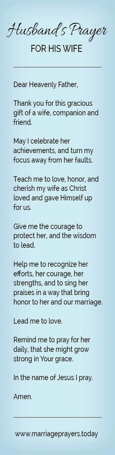 Prayer for wife
