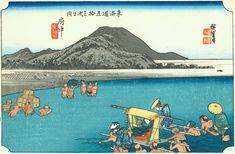 Hiroshige - The Fifty-three Stations of the Tōkaidō 19th station : Fuchū