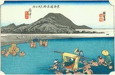 Hiroshige - The Fifty-three Stations of the Tōkaidō 19th station : Fuchū