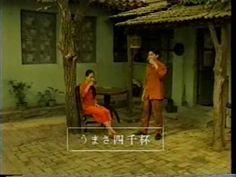 サントリー 烏龍茶 1993 cm