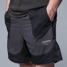 Nike K Lab Gyakusou 7 Unlined Running Shorts Black, Gray 703052-050 Xl $130 Nwt