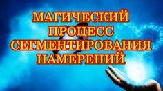 СЕЙЧАС - ВСЕГДА НАИЛУЧШЕЕ ВРЕМЯ. Закон Притяжения. Абрахам - Хикс