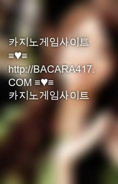 """""""카지노게임사이트 ≡♥≡ http://BACARA417.COM ≡♥≡ 카지노게임사이트"""" by CandaceCeline - """"…"""""""