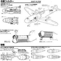 (For Aero Modelers) Messerschmitt Bf 109 G details (in english and japanese) 15