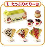 ぷちサンプルシリーズ「食べ歩き」| RE-MENT