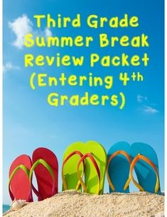 Keep your students engaged over the summer with this no prep 40+ page summer review packet for 3rd graders! Students will be ready for fourth grade with this simple, no prep, summer review skill set!