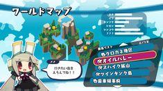 日本一ソフトウェアから「ハコニワカンパニワークス」が7月13日に発売。地形もろとも敵を破壊しながら戦い,クラフトや育成が楽しめるSRPG - 4Gamer.net