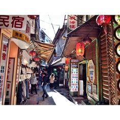 九份老街 Jiufen Old Street in 瑞芳區
