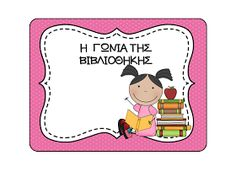 Classroom Displays, Classroom Decor, First Day Of School, Back To School, Behavior Cards, Preschool Education, Educational Activities, Classroom Organization, In Kindergarten