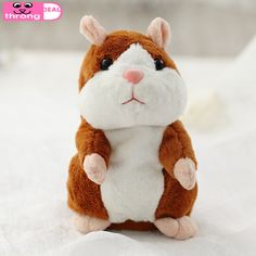 Talking hamster toy It will not only talk but even mimic your speech no matter which language you speak, French, Russian, German, Chinese, Spanish or plain old English 3. Let your children take it with them wherever they go and amaze their friends with this lovely talking hamster mimicry toy  Battery: 3 x AAA battery (Not included) Voltage: 1.