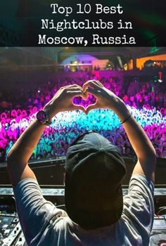 There are hundreds of nightclubs in Moscow and it's virtually impossible to check them all out. That's why I've created a shortlist of Moscow's top 10 best nightclubs.  #Russia #Moscow #nightlife #nightclub #party #workhardplayhard