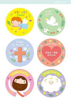 일러스트/교회/종교/부활절/기독교/스티커/캐릭터/귀여움/예수/사람/원형/천사/조류/꽃/하트/십자가/양/손들기/남자/한명/남자한명만/다양함/천주교/누끼/팬시/ Hoppy Easter, Faith, Christian, Stickers, Children, Frame, Illustration, Happy, Sunday