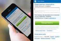 start.webmoney.ru (mobile) by Denis Espinoza, via Behance