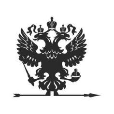 Флюгер на кровлю Герб России