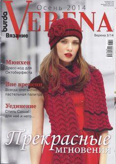 Burda Verena Осень №3 2014 - 轻描淡写 - 轻描淡写
