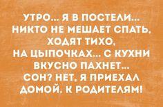 """В ГОСТЯХ У РОДИТЕЛЕЙ http://pyhtaru.blogspot.com/2017/03/blog-post_88.html   Читайте еще: ============================== ПРОЦЕСС ЗАСЫПАНИЯ http://pyhtaru.blogspot.ru/2017/03/blog-post_19.html ==============================  #полезно_знать, #это_интересно, #это_смешно, #юмор, #родители, #гости, #кухня, #запах  Хотите подписаться на нашу газете?   Сделать это очень просто! Добавьте свой e-mail и нажмите кнопку """"ПОДПИСАТЬСЯ""""   Далее, найдите в почте письмо и перейдите по ссылке, подтвердив…"""