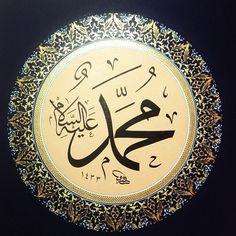 Hat ve Tezhib; Allah Calligraphy, Islamic Art Calligraphy, Cute Baby Boy Images, Islamic Images, Islamic Quotes, Turkish Art, Arabic Art, Islamic World, Holy Quran