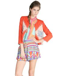 Now @ Muse Boutique - Aztec Printed Shorts