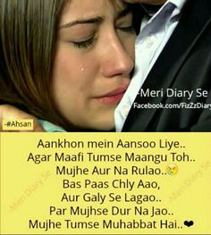 Shyari Quotes, Truth Quotes, Hindi Quotes, Quotations, Secret Love Quotes, Sad Love Quotes, Qoutes For Him, Feriha Y Emir, Love Diary