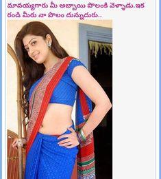 Indian Actress Hot Pics, Indian Bollywood Actress, Hot Actresses, Indian Actresses, Dark Fantasy, Fantasy Art, Funny Memes Images, Saree Navel, Funny Jokes For Adults