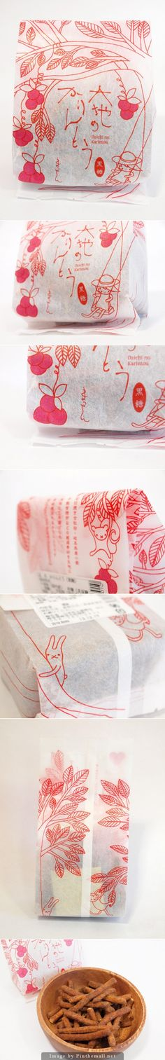 Love this sweet Daichi no Karintou something to eat packaging curated by Packaging Diva PD